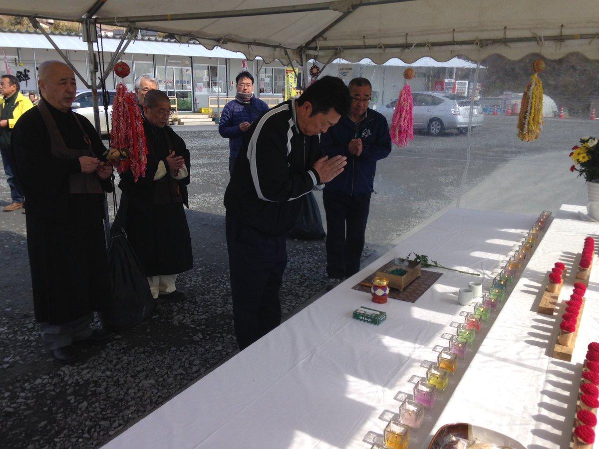 東日本大震災から5年が経ちました。震災によって亡くなった人々とその遺族に対し、深く哀悼の意を表します。 依然として被災した人々を取り巻く状況は厳しく、これからもみんなが心を一つにして寄り添っていくことが大切だと思います。 https://t.co/SoJCb4ur2u