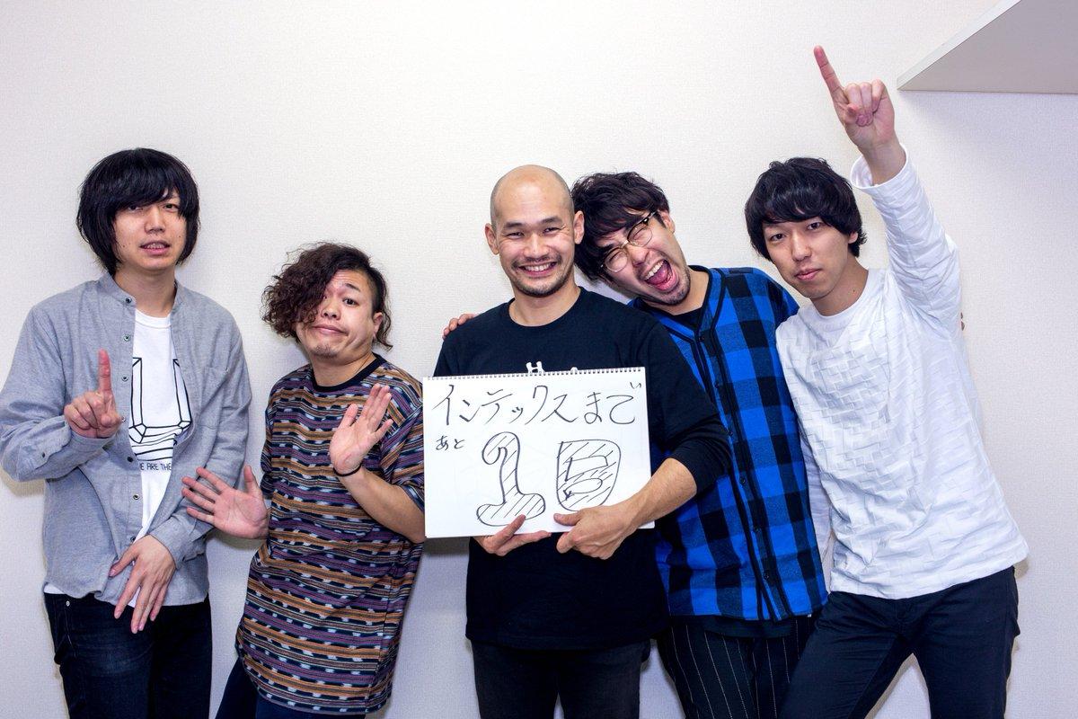 【キュウソネコカミ】DMCC REAL ONEMAN TOUR EXTRA!!! 3/12(土)13(日)インテックス大阪まで…あと1日!前売券は各当日の正午まで販売→ https://t.co/0cHcr4a3dC #キュウソ https://t.co/xDfmHLShu1