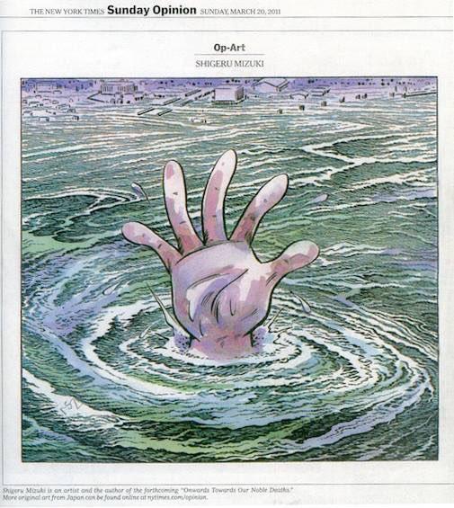 頑張ろう、前を向こう、と声を掛け合っている時に、水木しげる氏はこの絵を描き、ニューヨークタイムズに掲載した。津波に飲み込まれた方々の側に立ち、そうした方々の無念さや残した人への思いを強く込めた、恐ろしいほど力のある絵だと思う。 https://t.co/vBAmu4HT1T
