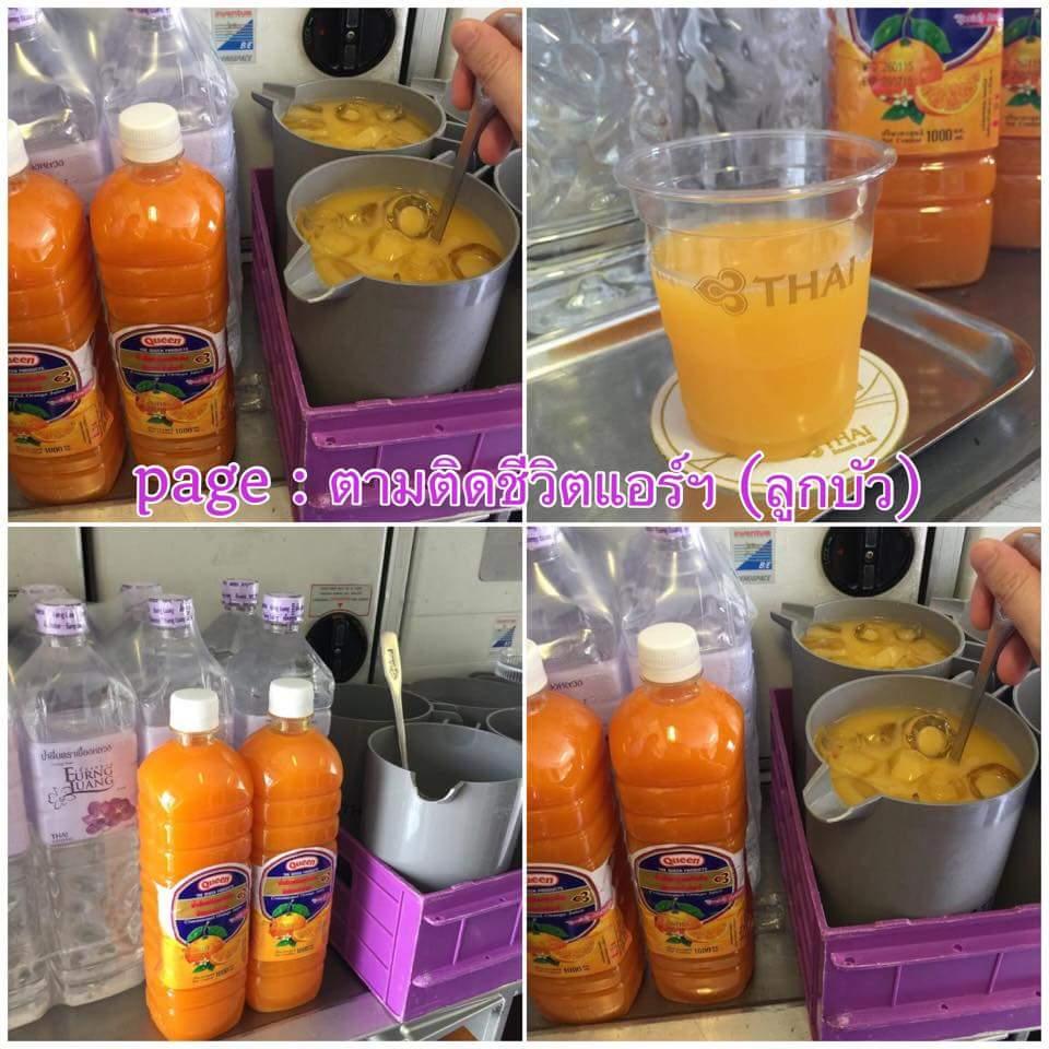น้ำส้มการบินไทย cr.ตามภาพ - หาซื้อน้ำส้มยี่ห้อนี้ - เทใส่เหยือก 1:10 ของเหยือก - เทน้ำเปล่า เติมน้ำแข็ง คนให้เข้ากัน https://t.co/JFbvFhnYul