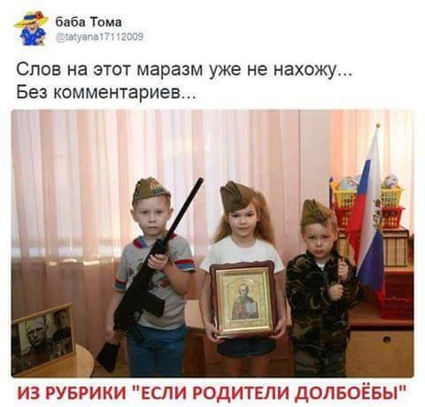Правительство России предложило выделить деньги на создание политического канала для детей - Цензор.НЕТ 8209