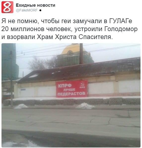 Активисты снесли памятники Ленину и Кирову на Харьковщине - Цензор.НЕТ 6130