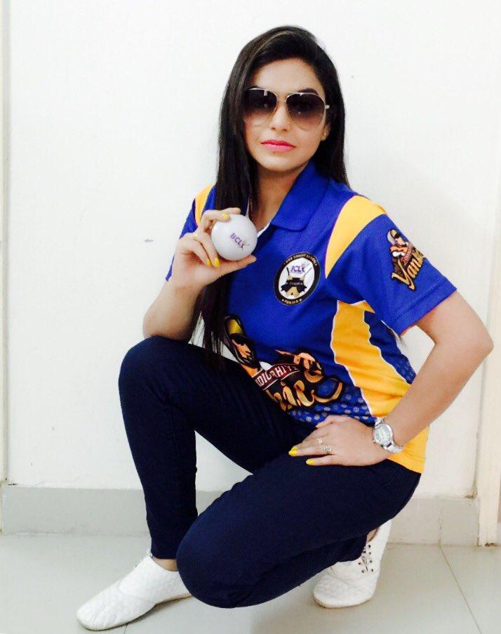 Nisha bano on twitter playing bcl chandigarhiye for Nisha bano with husband