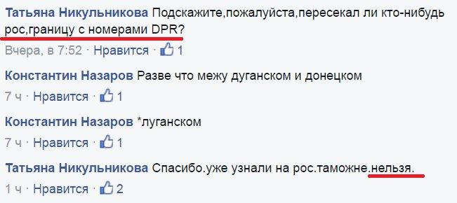 Еще одна женщина, проводившая одиночный пикет в поддержку Савченко, задержана в Москве - Цензор.НЕТ 6863