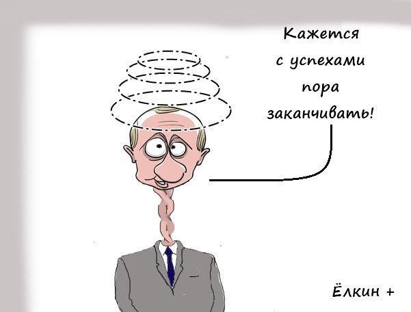 Совбез РФ обсудил ситуацию с безопасностью диппредставительств в Украине - Цензор.НЕТ 3663