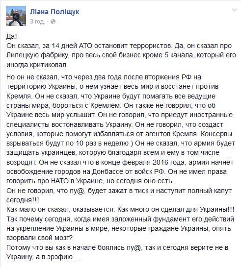В результате боев под Горловкой один военный погиб и один ранен, - офицер 24-го батальона Маругин - Цензор.НЕТ 8824