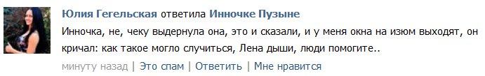 В результате боев под Горловкой один военный погиб и один ранен, - офицер 24-го батальона Маругин - Цензор.НЕТ 1826