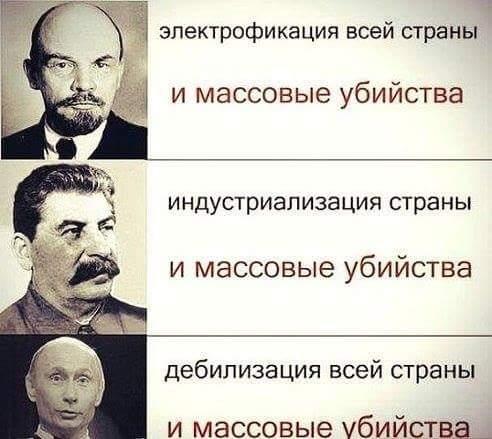 """""""Мы не понаслышке знаем, что значит - режим Путина с террористической сутью. Он затеял войну в Украине, боясь ее примера"""", - общественная организация """"Голос Беслана"""" - Цензор.НЕТ 8851"""