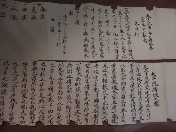 """みんみんぜみ on Twitter: """"聖徳..."""
