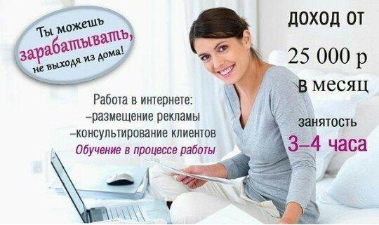 Заработать онлайн людиново санкт петербург работа в полиции для девушек