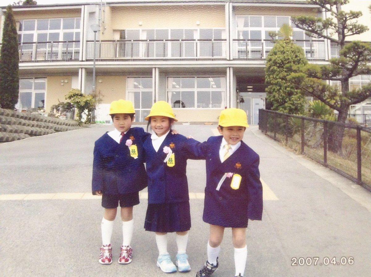小学校 聖和