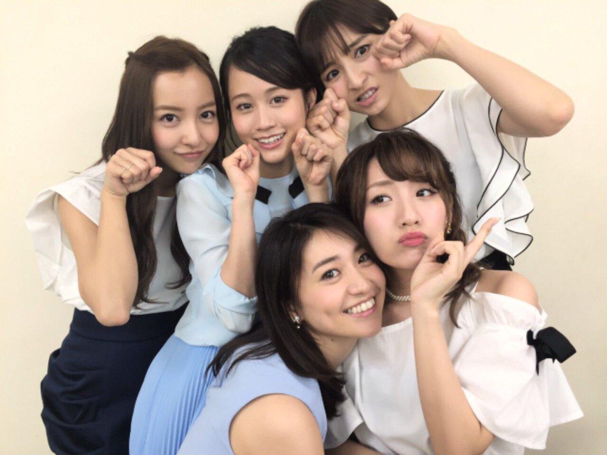 元AKB48としてMUSICSTATION出演の大島優子