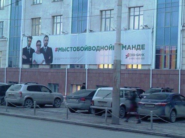Совбез РФ обсудил ситуацию с безопасностью диппредставительств в Украине - Цензор.НЕТ 5422