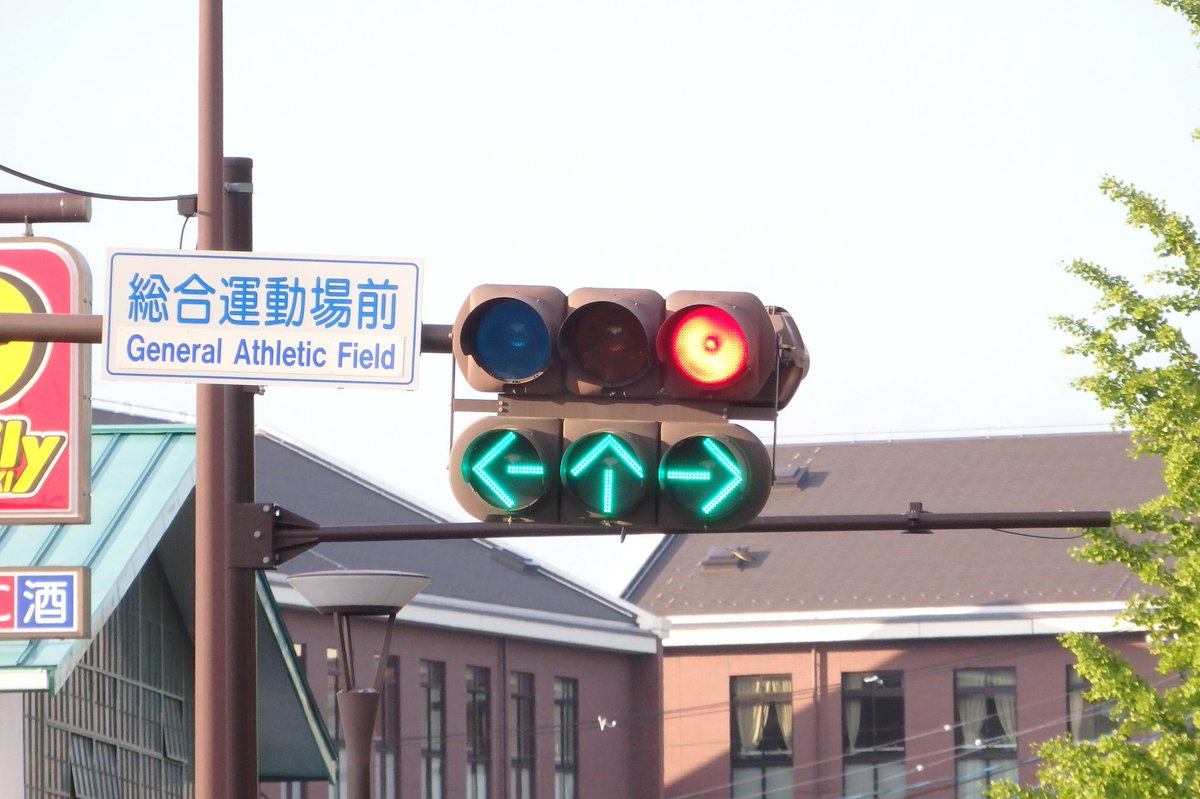 赤信号とは何か https://t.co/IHtodaLifW