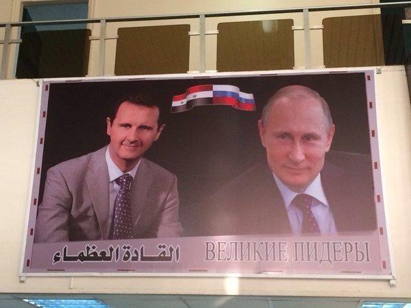 """МИД РФ о федерализации Сирии: """"Это полная чушь. Вопрос государственного устройства должны решать сами сирийцы"""" - Цензор.НЕТ 2686"""