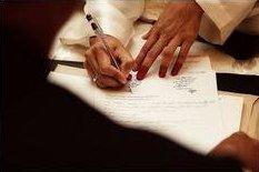 Образец мирового соглашения в арбитражном суде