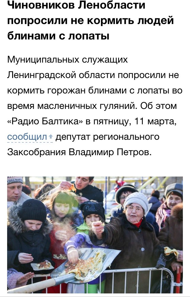 Россия перебросила на Донбасс 90 военных и 6 БМП, - разведка - Цензор.НЕТ 6323