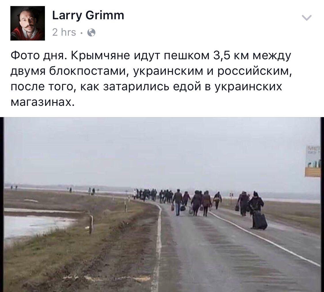 Ущерб от оккупации Крыма РФ превысил 1 триллион гривен, - Матиос - Цензор.НЕТ 1027