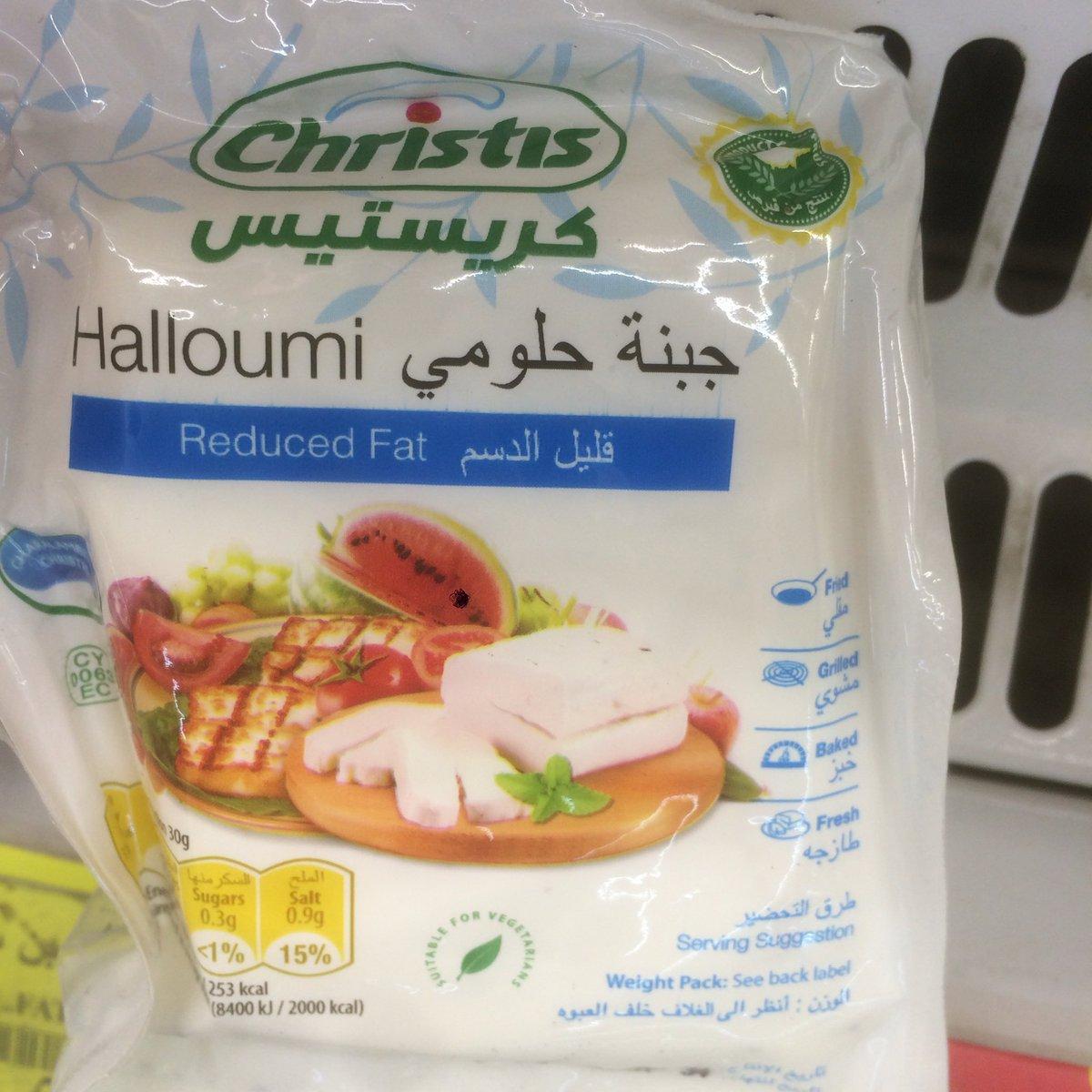 المنتجات Muratbey طعم وصفات