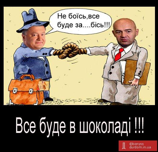 Пасишник отказался давать показания в Антикоррупционном бюро, - Холодницкий - Цензор.НЕТ 3757