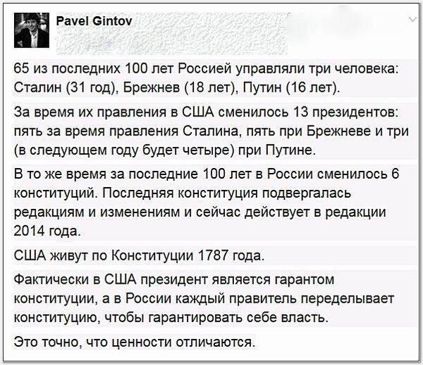 Пост замгенсека НАТО может занять Геттемюллер, одна из инициаторов Будапештского меморандума - Цензор.НЕТ 9865