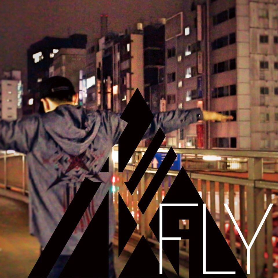 新曲「Fly」  3/23 配信決定しました!  只今予約受付中・視聴もこちらから(PC. iPhoneでも視聴できます)→ https://t.co/u3FRhiJerh https://t.co/1G6jpjbRFw https://t.co/Ajzpn2R7Ce