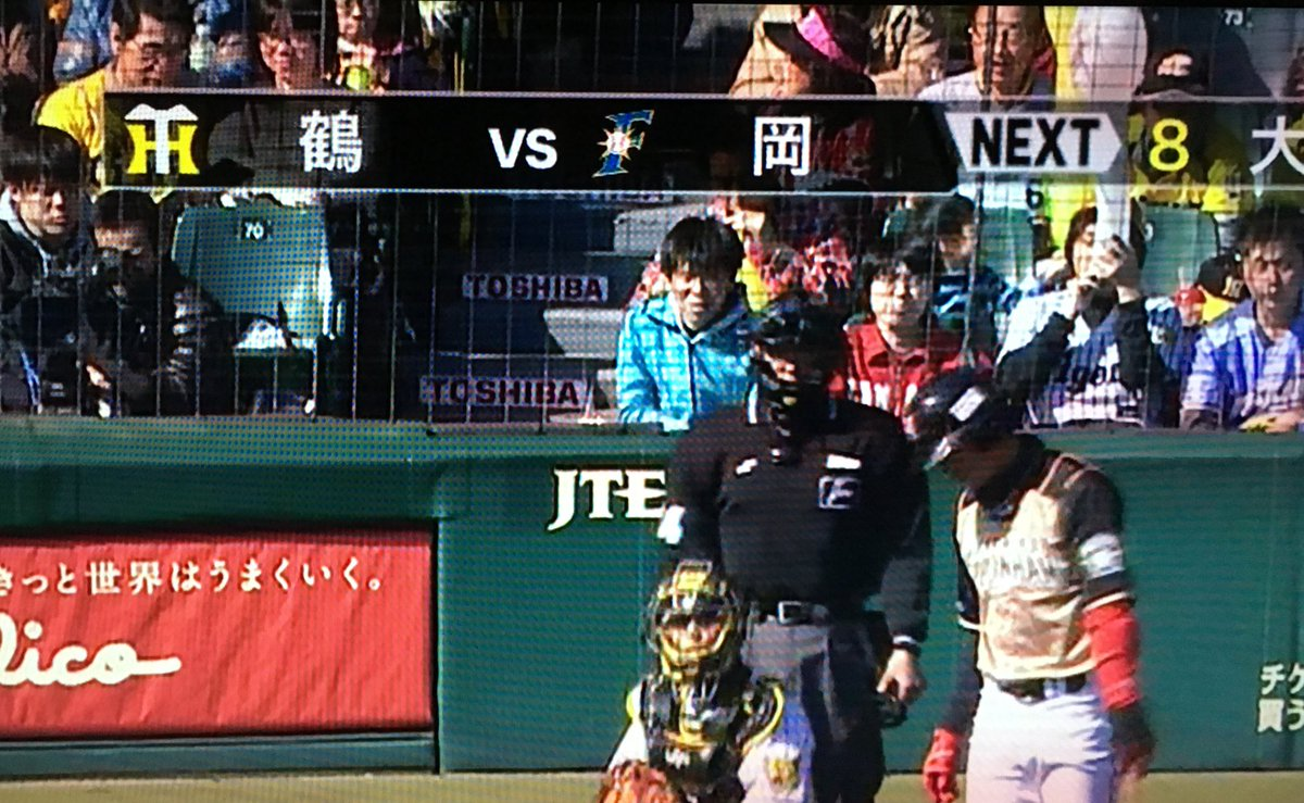 野球名言 Baseballfan3789 Twitter