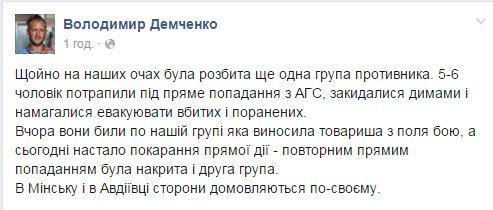Доля местных жителей в общей численности незаконных вооруженных формирований на Донбассе составляет  35%, - разведка - Цензор.НЕТ 6533