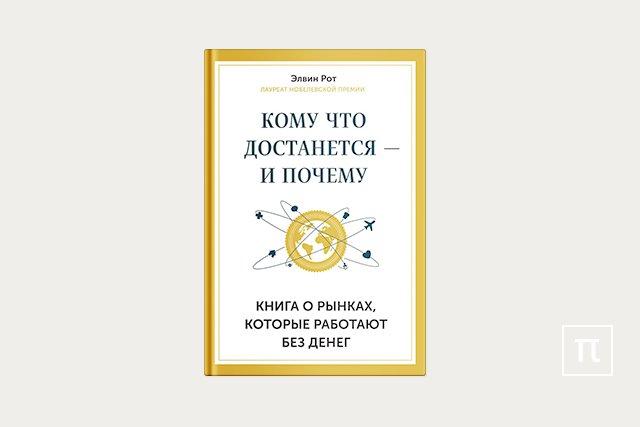 book pathology pretest self assessment