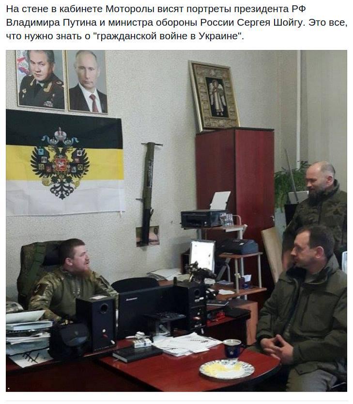 Майор ВС РФ Виталий Сукуев командует одним из батальонов боевиков на Донбассе - Цензор.НЕТ 3734