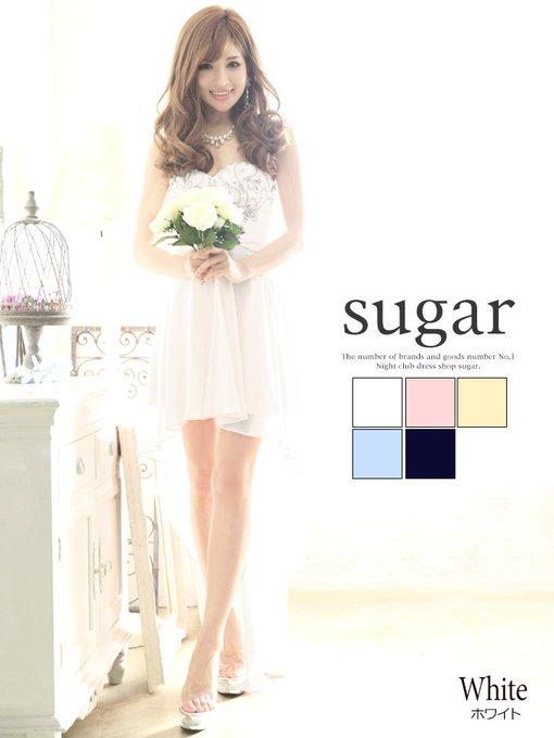 d4ce836b6318e ... シフォンはテール風に揺らめく♪ベアハイ&ローワンピキャバドレス  sugar · sugar-net.com product 24385  ゆんころちゃん着用👗✨歩くたびに裾が優美さを演出💖