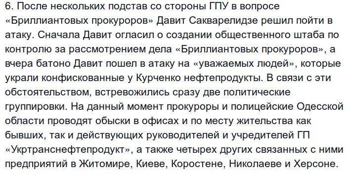 В прошлом году у Одесской таможни забрали самые дорогие товары для оформления, - Марушевская - Цензор.НЕТ 9384