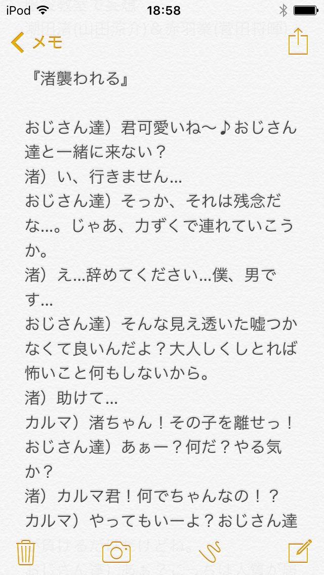 JUMPの日常や恋愛(仮) (@JUMP_12_05) | Twitter