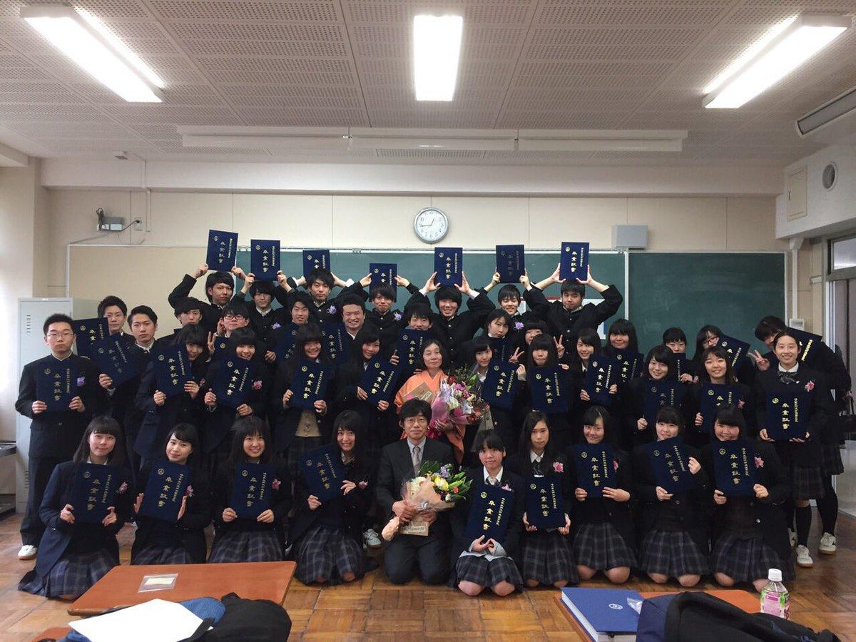 高校 所沢 中央