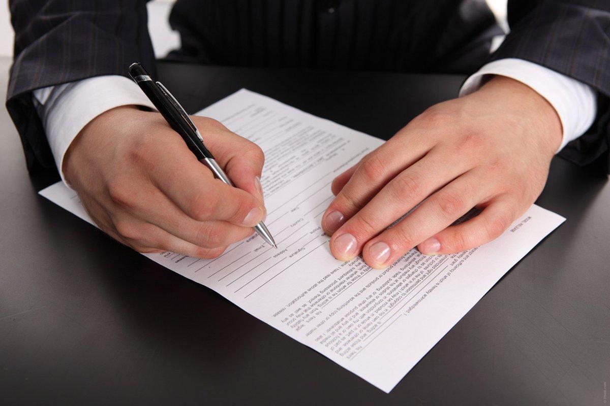 Образец заявления об установлении юридического факта ошибка в отчестве