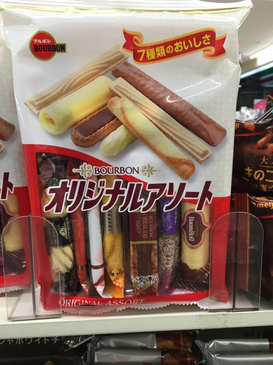 オカンが買ってくるお菓子界のアベンジャーズ誕生 pic.twitter.com/8H2o5NUtbj