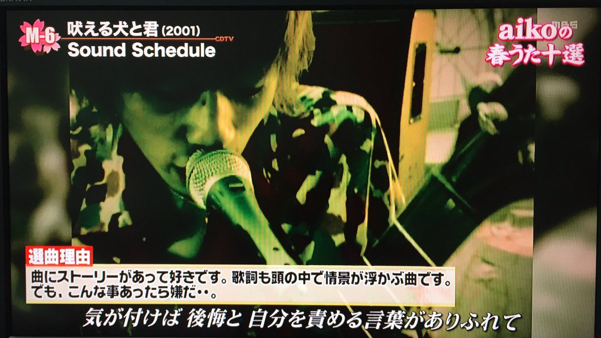 @aiko_dochibi 15年前のデビュー曲をピックアップしていただきありがとうございました!ほんとに嬉しいです。 #aiko #CDTV #soundschedule https://t.co/8ln6k4EsnB