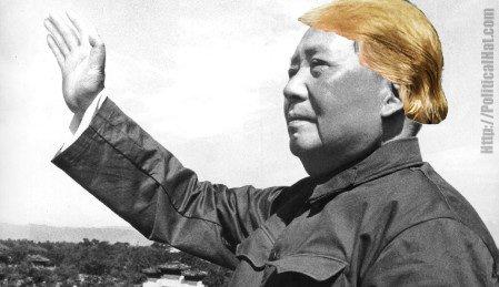 My statement on Trump's remark on Tiananmen. https://t.co/kKtpUiRoOk https://t.co/tZUJggzenQ