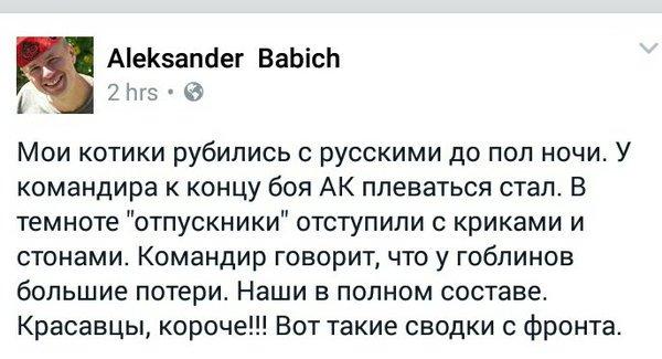 Боевики за неделю выпустили по ВСУ 1260 снарядов и мин из тяжелого вооружения, - СЦКК - Цензор.НЕТ 8323