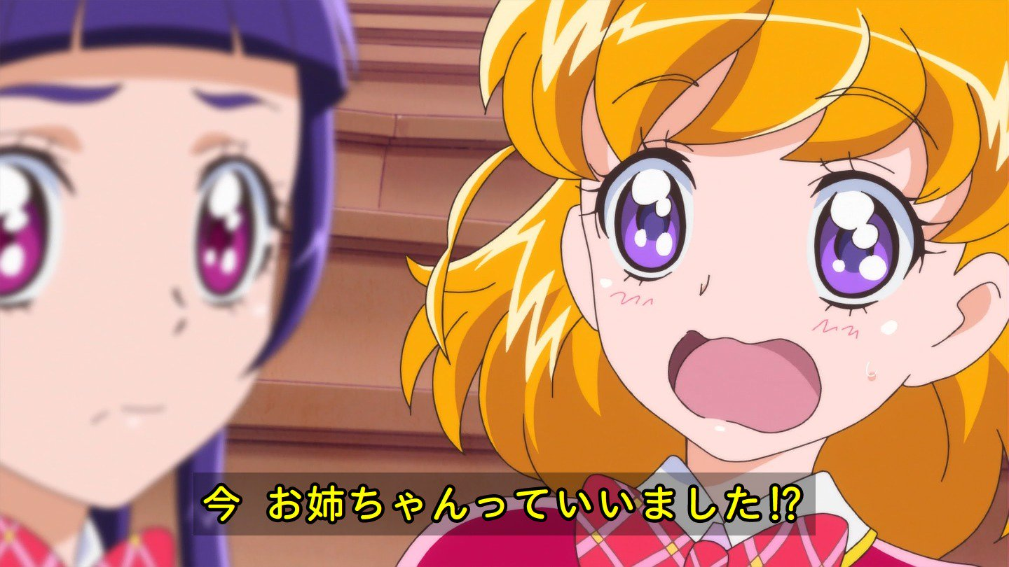 今週の難聴 #nitiasa #precure https://t.co/UWIiz0o2eV