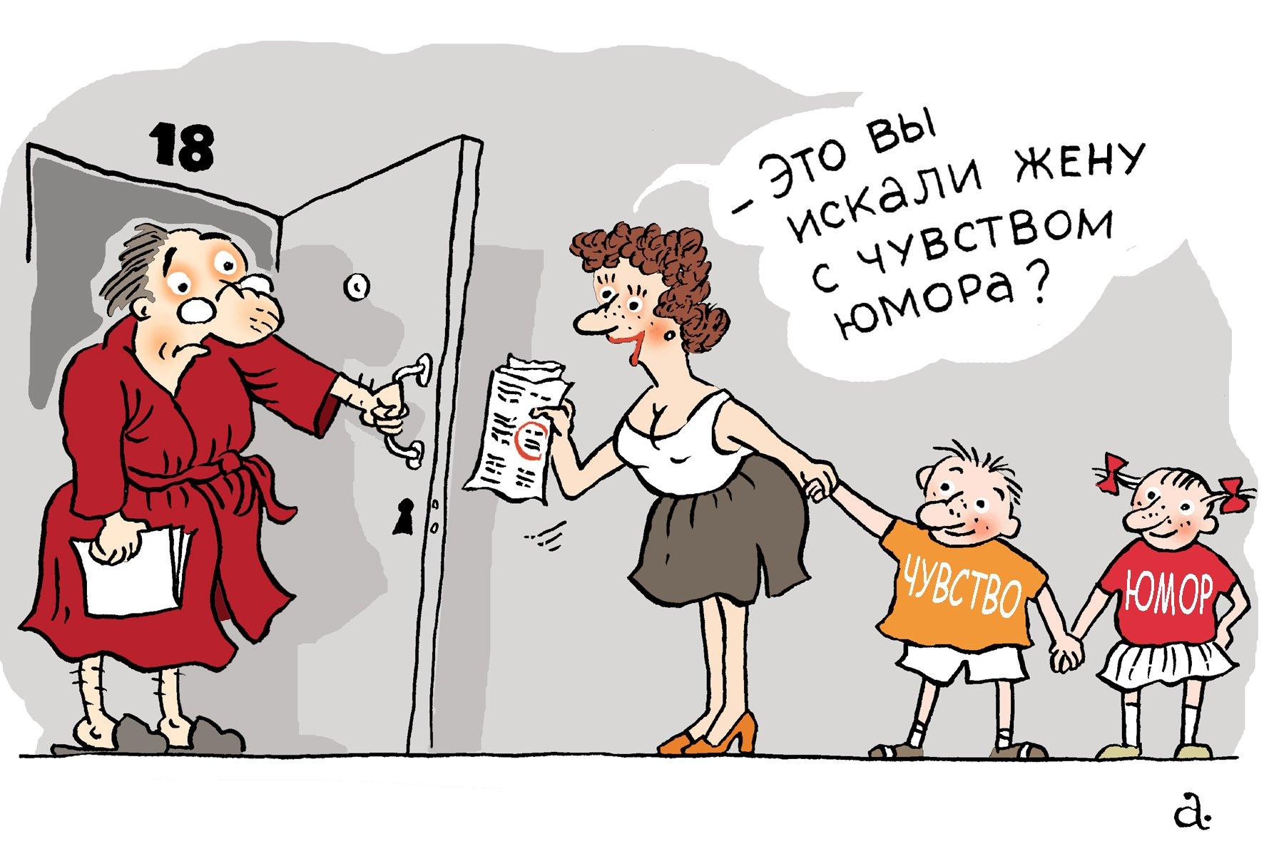 картинки о чувстве юмора спилберг российский