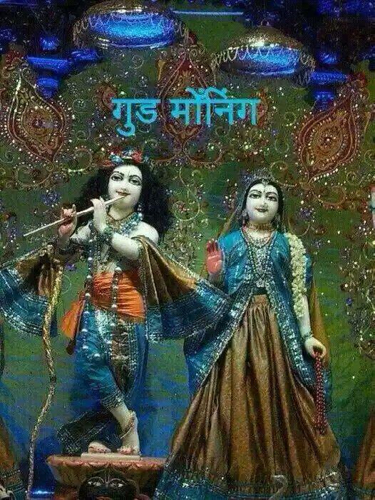 Satishkumar On Twitter Good Morning Have A Nice Day Jai Shree