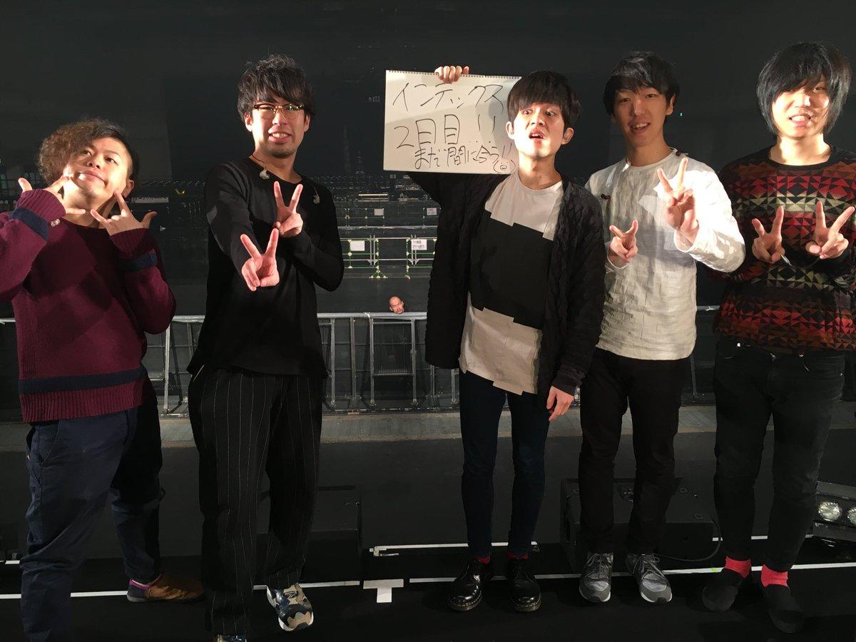 【キュウソネコカミ】DMCC REAL ONEMAN TOUR EXTRA!!! 3/13(日)インテックス大阪…本日2日目!! 15:00/16:00 当日券ありマウス◎ 初日とは違った内容☆ はいからさんを探せ! #キュウソ https://t.co/HT9LpMgIe7