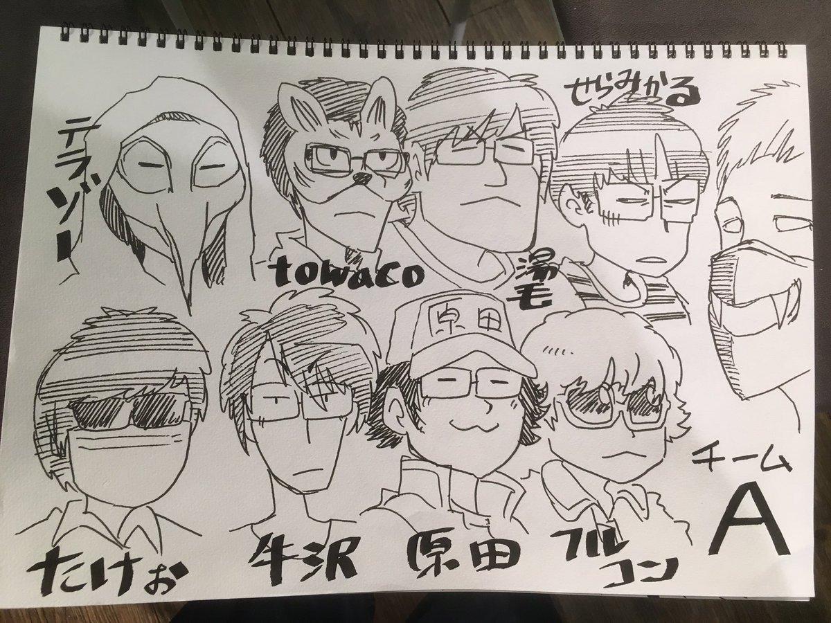 せらみかる On Twitter At Asuani4869 漫画も描いてます