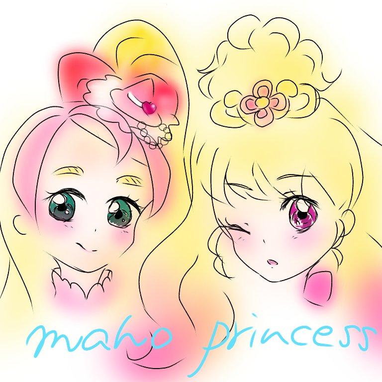 かた (@doki__princess)さんのイラスト