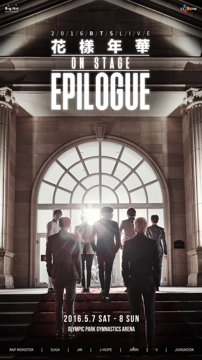 [情報] 2016 BTS LIVE <花樣年華 on stage : epilogue>