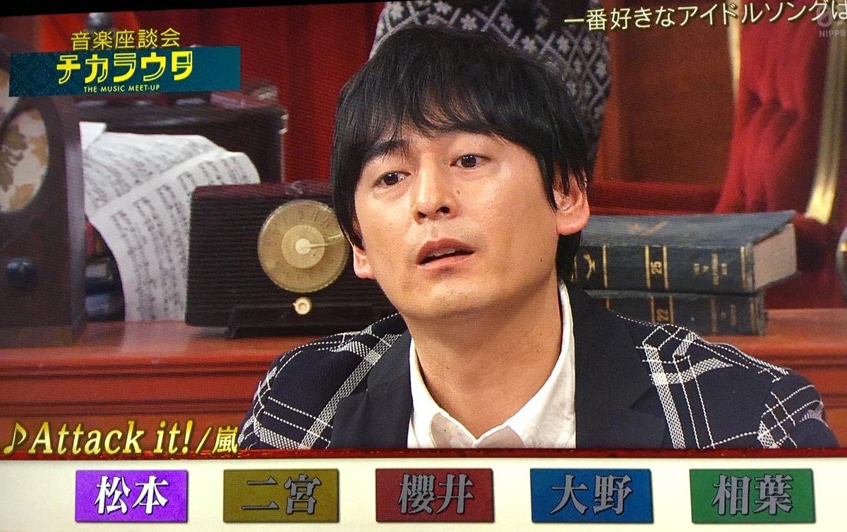 """博多大吉さんが小山くんに好きな曲を聞かれ、嵐のATTACK IT! の5人でのラップを聞き分けられるのも楽しいし、 これがコンサートで流れると、"""" (聞いて)ハァってなる と!! https://t.co/0PGlMowMQK"""