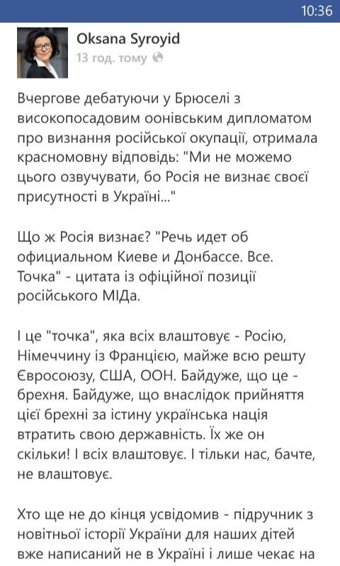 Россия закрыла офис ООН по правам человека в Москве - Цензор.НЕТ 8068