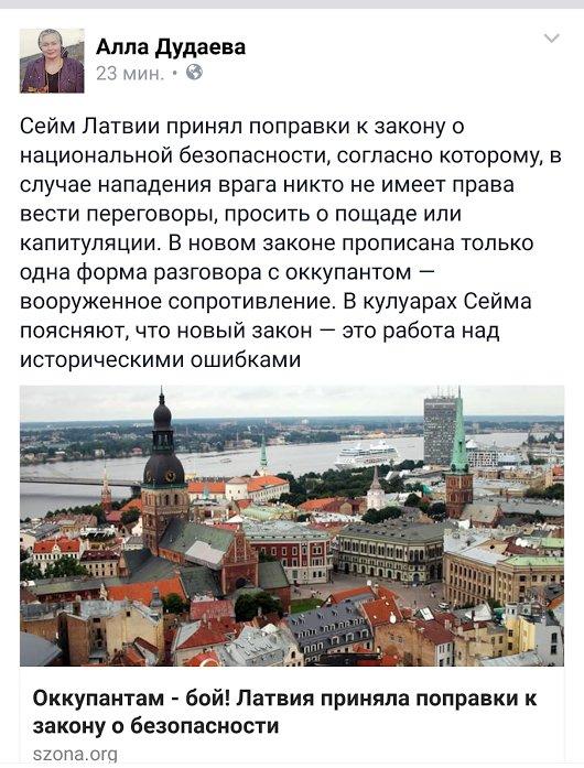 Минские соглашения на Донбассе не выполняются, - Эро - Цензор.НЕТ 8349
