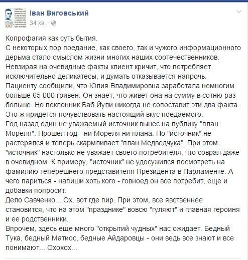 Патриотов с Донбасса, погибших за Украину, вспоминают на Майдане - Цензор.НЕТ 1996